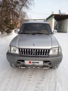 Бердск Land Cruiser Prado