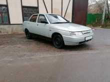 Серпухов 2110 2001