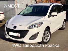 Краснодар Mazda Premacy 2012