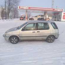 Челябинск Raum 1998