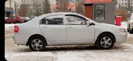 Казань Solano 2011