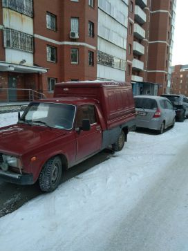 Екатеринбург 2717 2006