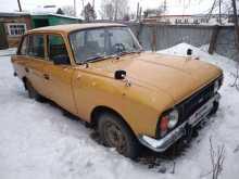 Коченёво 2125 Комби 1987