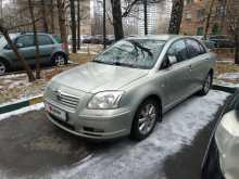 Москва Avensis 2005