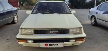 Севастополь Corolla FX 1988