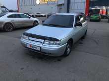 Ярославль 2110 2000