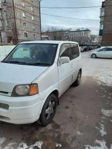 Улан-Удэ S-MX 1998