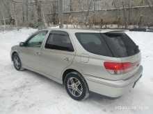 Киров Vista Ardeo 2000