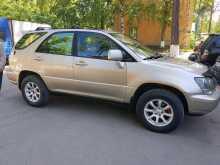 Красково RX300 2000