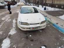 Новосибирск Curren 1998