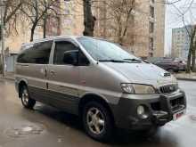 Москва Starex 2001