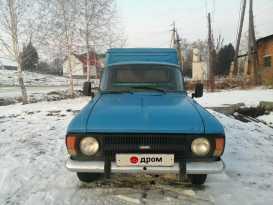 Алтайское 2715 1989