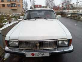 Химки 3102 Волга 1987