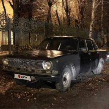 Тюмень 24 Волга 1973