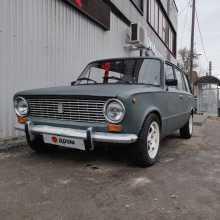 Самара 2102 1984