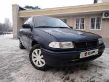 Заринск Astra 1994