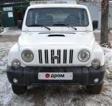 Челябинск Retona 2003