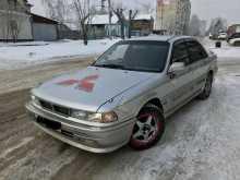 Новосибирск Galant 1990