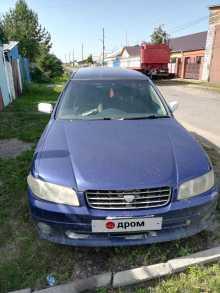 Новосибирск Avenir Salut 1999