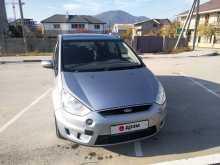 Щебетовка S-MAX 2006