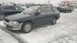Омск Libero 1993
