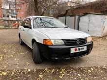 Краснодар AD 2002