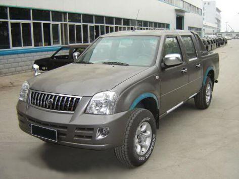 Tianma Century  02.2005 - 11.2008
