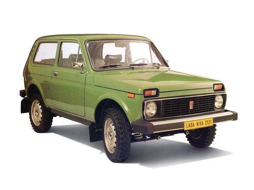 Лада 4x4 2121 Нива 1977 - 2019