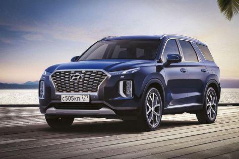 Hyundai начала принимать заказы на 8-местный кроссовер Palisade: от 3 149 000 рублей