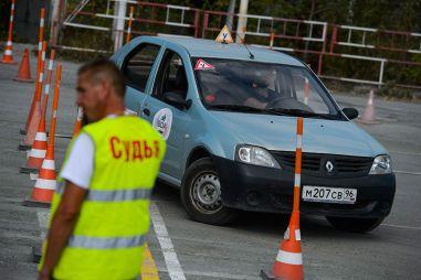 МВД РФ перечислило шесть оснований для недопуска к экзамену на права