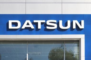В Тольятти собрали последний Datsun
