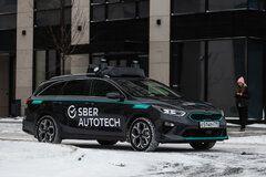 Сбер вывел на дороги Москвы собственные беспилотные авто