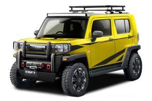 Daihatsu разработала пять неординарных проектов для выставки тюнинга