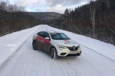 Блог Renault Arkana. ТО-90 000 за 51 000 рублей и досадные мелочи