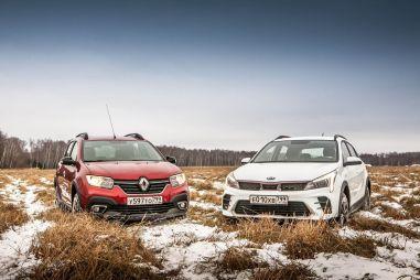 На дне. Сравнительный тест-драйв Kia Rio X 1.6 AT и Renault Sandero Stepway 1.6 CVT