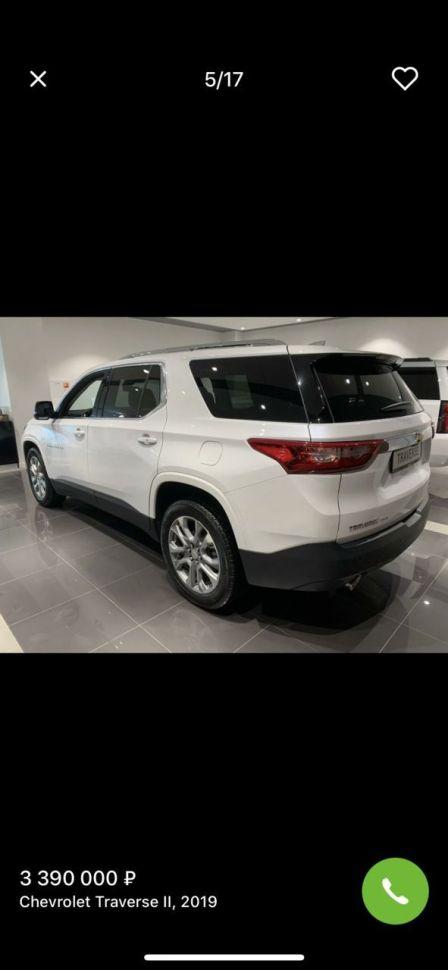Chevrolet Traverse 2019 - отзыв владельца
