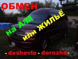 Симферополь Express 2003
