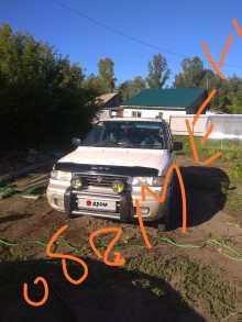 Новоалтайск Efini MPV 1997