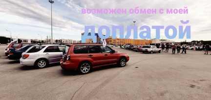 Новокузнецк Forester 2006