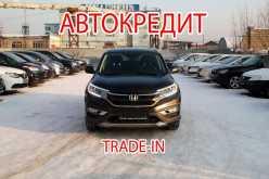 Новокузнецк CR-V 2016