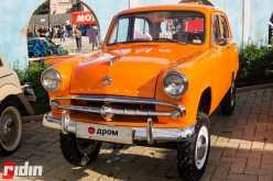 Екатеринбург 410 1960