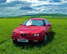 Екатеринбург GTV 1997