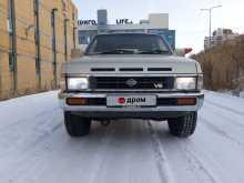 Нижний Новгород Terrano 1991