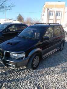 Новороссийск RVR 1995