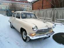 Иркутск М1 1968