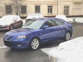 Москва Mazda3 2008