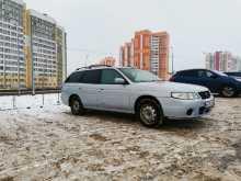 Киров Avenir 2001