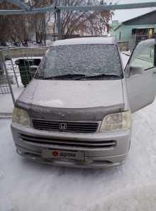 Кемерово Stepwgn 1999