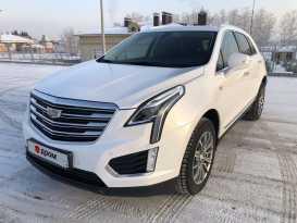 Омск Cadillac XT5 2017