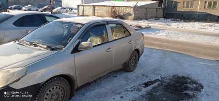 Екатеринбург MK 2008